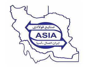لیست قیمت ایران اتصال آسیا